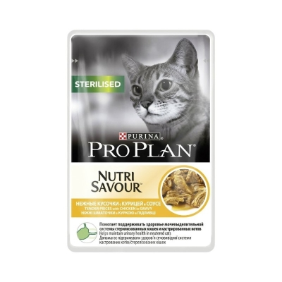 Purina Pro Plan Sterilised