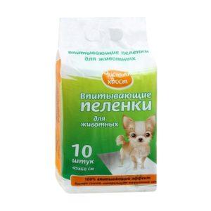 """Пеленки """"Чистый хвост"""" для собак впитывающие (10 шт)"""