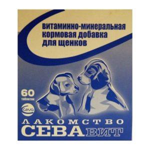 Севавит Лакомство для Щенков (60 таб.)